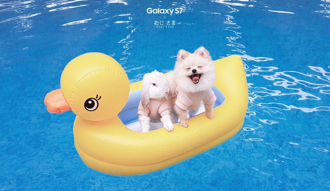 EVERYDAY SMILE :) รอยยิ้มของน้องมูจิ by Samsung Galaxy S7